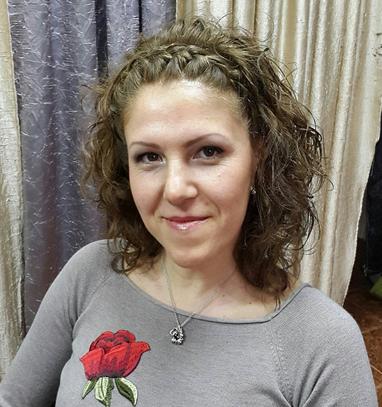 Айше Халил