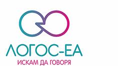 Логопедичен център ЛОГОС-ЕА